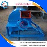 500kg/H木製のおがくずのハンマー・ミル機械