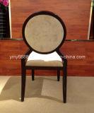 アルミニウム良質のファブリックによって装飾される食堂の椅子