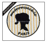Lustiges Clothing Embroidery Patch für Girls/für Party (BYH-10940)