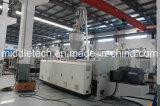 기계를 만드는 관-- LDPE 관 밀어남 선