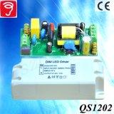 セリウムが付いている8-22W 0-10V Dimmable LEDドライバー保証5年のQS1202