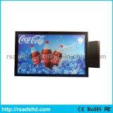 Открытый Солнечные Light Box Реклама
