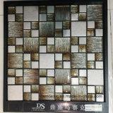 Плитка мозаики прокатанного стекла Brown