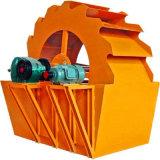 Espiral de rueda de cangilones arena de sílice de Minería de la máquina lavadora