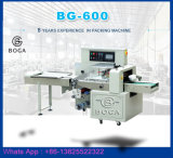회전하는 책 포장기 & 명세 포장 기계 Bg 450