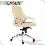 선택적인 색깔 가죽 의자 호화스러운 두목 사무실 의자 (DHS-GE05A)