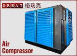 Compresseur d'air de vis d'épreuve de la poussière d'utilisation de porte d'industrie minière à l'extérieur