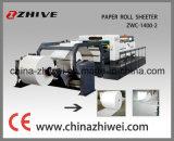 Серия Zwc режа бумажную машину