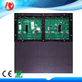 P4 LED表示スクリーン屋内フルカラーSMD P4 LEDのモジュール