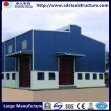 Hogares manufacturados de la Casa-Casa prefabricada moderna prefabricada de la Hogar-Casa prefabricada del bajo costo
