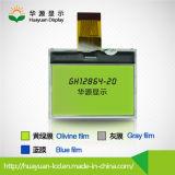 Le vert jaune 240X128 pointille le module graphique d'affichage à cristaux liquides de T6963c