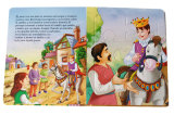 Книга печати доски головоломки детей