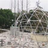 Роскошный шатер геодезический купола с ясной тканью PVC и стальными трубами