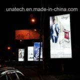 屋外広告の表示圧延の掲示板LEDのライトボックス