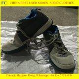 Вторая рука обувает оптом от Китая, используемых ботинок