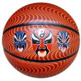 كرة سلّة, حجم رسميّة, [بو] [متيرل]