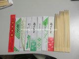 Chopsticks de bambu gêmeos de 21cm