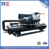 Water industrial Cooled Screw Chiller com Heat Recovery (140HP KSC-0500WS)