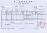Размер 200X50X8mm пробки GR b ASTM A500 стальной (прямоугольный полый раздел)