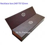 Jy-Jb73普及したカスタム印刷一義的なデザインペーパー宝石類の包装ボックス