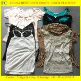 2016 модный и горячий человек сбывания, повелительница Ребенок Used Одежда (FCD-002)