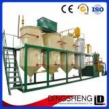 식물성 기름 정제 장비