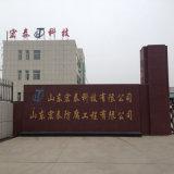 중국 최고 희생적인 마그네슘 양극