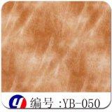 Yingcai 1m 넓은 목제 패턴 이끼 낀 오크 물 이동 필름