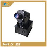 55mm Glasgobo-Projektor 1200W 110000 Lumen mit dem Schutz wasserdicht