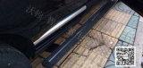 Etapa lateral da potência/placa Running para peças de automóvel da Maçaroqueira-Evoque da terra
