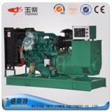 40kw 50kVA Yuchai Dieselmotor-elektrischer Generator