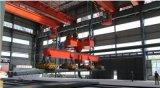Машина /Lifting крана магнита высокой эффективности MW5 и сильной силы постоянная поднимаясь/крана магнитов приложена к минирование/штуфу/цементу/металлургии/зданию Glod