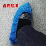 多彩な帯電防止ほこりのない靴カバー