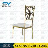 Hotel-Möbel-Hochzeits-Stuhl Chiavari Stuhl-Gold, das Stuhl speist