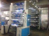 8 colores de impresión flexográfica Máquina con el rodillo de cerámica y la Cámara Doctor Blade (NX-BH 8800)