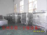 Hochfrequenzvakuumholz-Trockner