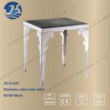 أنيق تصميم [ستينلسّ ستيل] جانب طاولة مع أعلى رخاميّة [656556كم]