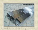 Dekoratives Stahlgefäß des quadratischen Edelstahl-201