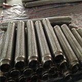 Boyau de métal flexible de tresse de fil