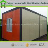 Дом контейнера Prefab дома стальная полуфабрикат в красной/зеленом цвете/сини/сером цвете