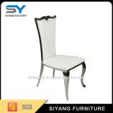 의자를 식사하는 현대 가구 호텔 프로젝트 크롬 다리