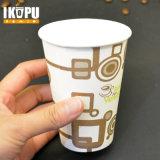 ロゴの自動販売機8ozのコーヒー紙コップ