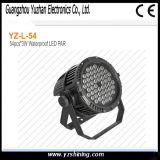 防水段階の照明LED同価