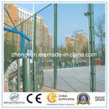 PVC 경기장 체인 연결 담