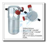 자동 에어 컨디셔너 89*230를 위한 주문을 받아서 만들어진 알루미늄 누산기