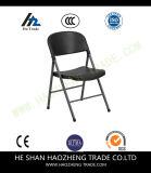 Hzmc059 수용량 검정 플라스틱 접는 의자
