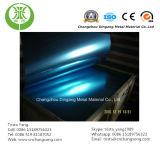 ランプアルミニウムミラー