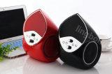 コンシュ携帯用FM機能Bluetoothのスピーカー