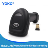 2D Varredor do varredor Yk-Bwm3 Bluetooth do BT