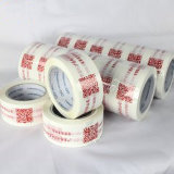 Kennsatz des Dongguan-starker anhaftender Firmenzeichen-Druck-BOPP, der Klebstreifen verpackt